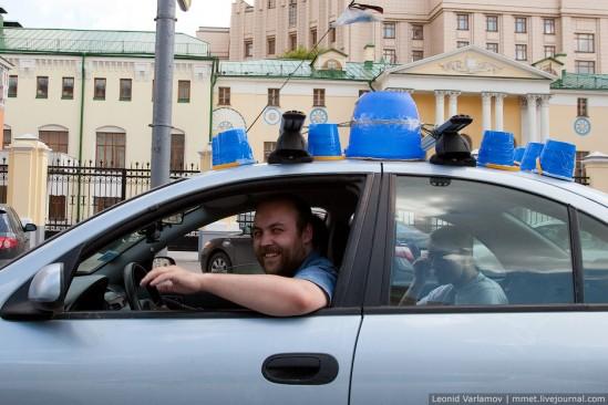 Blue Bucket Brigade